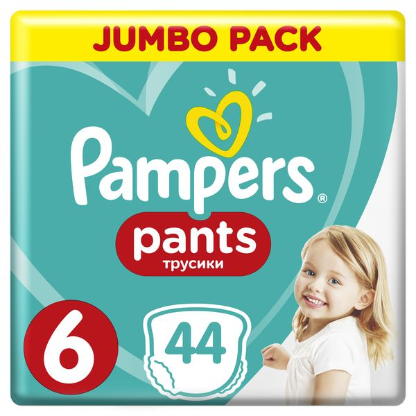 Трусики Pampers Pants 6 (15+кг), 44 шт